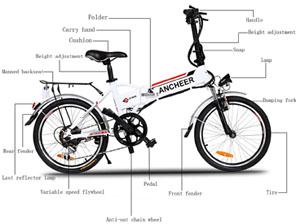 Ancheer Power Plus Folding Electric Mountain Bike Review-Construction